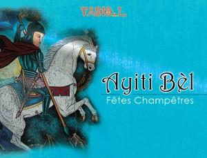 ayitibel 2